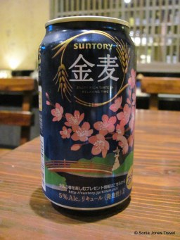 Suntory Beer with a blossom twist!