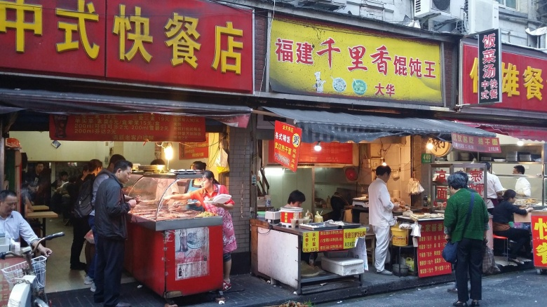 Street food near Nanjing Road