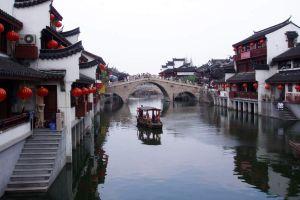 Zhujiajiao - Shanghai's Venice. Photo by galleryhip.com
