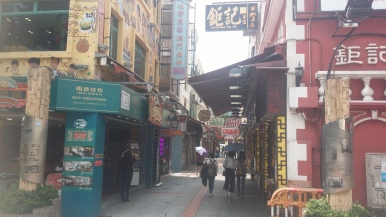 The streets of Taipa