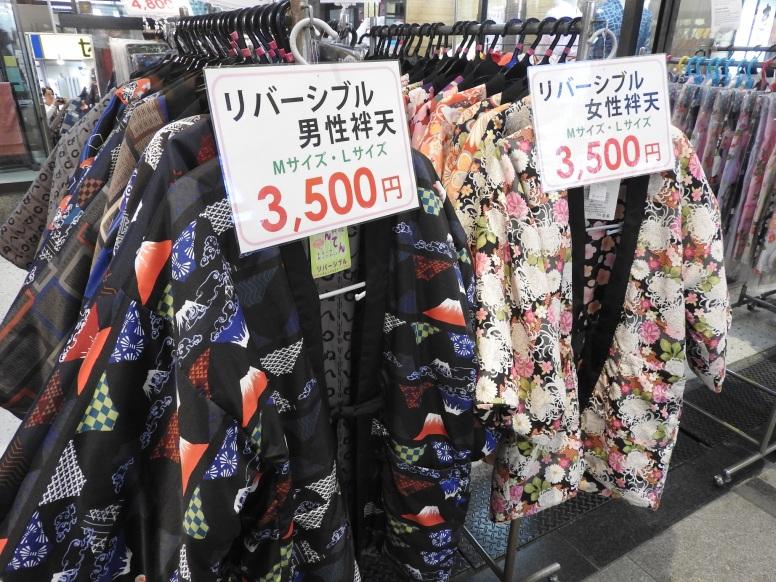 Kimono jackets for sale