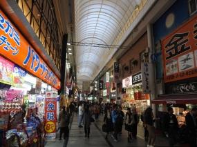 Ebisubashi-suji Mall