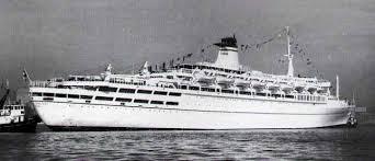 Ship in 1971