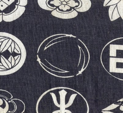 Three pine needles - on Japanese textile (photo credit: Jtex Wordpress)