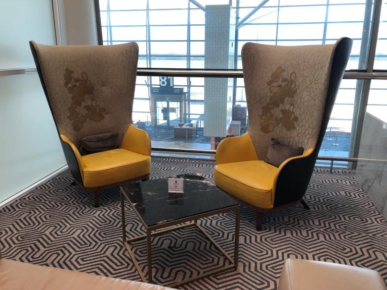 SQ lounge